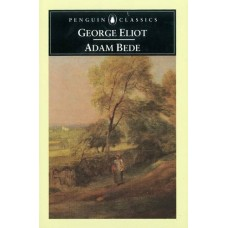 Adam Bede (English Library)